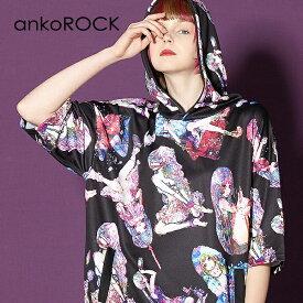 ankoROCK アンコロック ビッグ Tシャツ メンズ カットソー レディース ワンピース ユニセックス 服 ブランド 半袖 大きいサイズ ビッグシルエット 黒 ブラック プリント 女の子 ガール 総柄