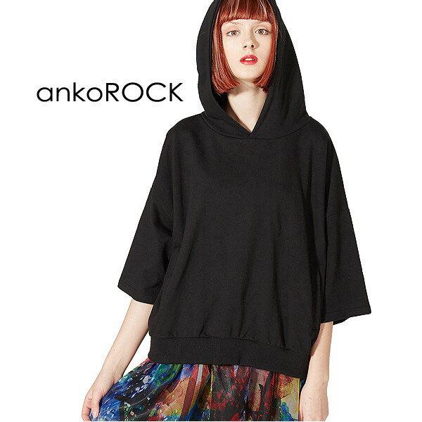 ankoROCK アンコロック メンズ パーカー レディース カットソー ユニセックス 服 ブランド 半袖 大きいサイズ ビッグシルエット ショート丈 黒 ブラック