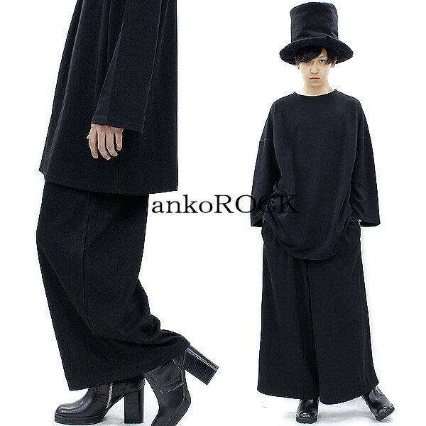 ankoROCK アンコロック カットソー メンズ カットソー レディース カットソー ユニセックス セットアップ ワイドパンツ 黒 ブラック 無地