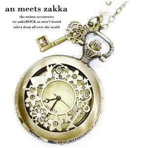 ankoROCK アンコロック 懐中時計 ペンダント メンズ 懐中時計 ペンダント レディース 懐中時計 ペンダント ユニセックス ネックレス アンティーク時計 ゴールド チェーン