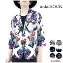 ankoROCK アンコロック 七分袖 ジャケット メンズ 半袖 ジャケット レディース テーラードジャケット 柄 総柄 猫柄 ネコ柄