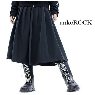 ankoROCK black suit dress pummeled pleated flare A ラインロング skirt / men's maxi-length women's flashy black Maxi skirt mode of punk rock fashion rock distinctive personality sect アンコロック Hara-Juku system live stage avant-garde Street