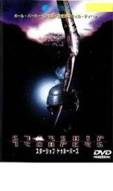 【中古】DVD▼スターシップ・トゥルーパーズ▽レンタル落ち