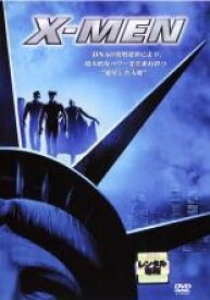 【中古】DVD▼X-MEN▽レンタル落ち