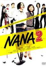 【中古】DVD▼NANA 2▽レンタル落ち