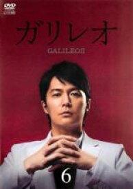 【中古】DVD▼ガリレオ II 6(第10話、最終 第11話)▽レンタル落ち