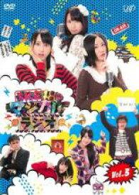 【バーゲンセール】【中古】DVD▼SKE48のマジカル ラジオ 3(第9話〜最終 第12話)▽レンタル落ち