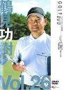 【中古】DVD▼鶴見功樹 GOLF mechanic 26 1週間に1回1時間で上手くなる▽レンタル落ち