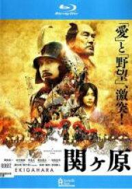 【中古】Blu-ray▼関ヶ原 ブルーレイディスク▽レンタル落ち 時代劇