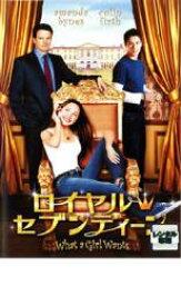 【中古】DVD▼ロイヤル・セブンティーン▽レンタル落ち