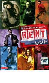 【中古】DVD▼RENT レント▽レンタル落ち ミュージカル