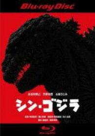 【中古】Blu-ray▼シン・ゴジラ ブルーレイディスク▽レンタル落ち