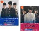 【送料無料】新品DVD▼トライアングル 初回限定プレミアム版(2BOXセット)1、2 韓国