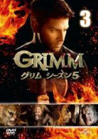 【中古】DVD▼GRIMM グリム シーズン5 Vol.3(第5話、第6話)▽レンタル落ち ホラー