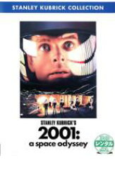 【中古】DVD▼2001年宇宙の旅▽レンタル落ち