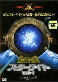 【中古】DVD▼スターゲイト SG-1▽レンタル落ち