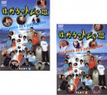 2パック【中古】DVD▼はねるのトびら 3(2枚セット)PART1、PART2▽レンタル落ち 全2巻