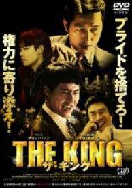 【中古】DVD▼ザ・キング▽レンタル落ち 韓国