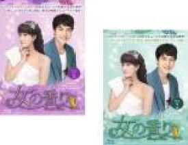 【送料無料】新品Blu-ray▼女の香り(2BOXセット)1、2 ブルーレイディスク 韓国