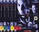 【バーゲンセール】全巻セット【中古】DVD▼X-ファイル ファイブ シーズン5(5枚セット)FileNo501〜FileNo520▽レンタ…