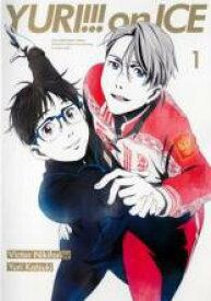 【中古】DVD▼ユーリ!!! on ICE 1(第1話、第2話)▽レンタル落ち