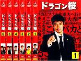 全巻セット【送料無料】【中古】DVD▼ドラゴン桜(6枚セット)第1回〜最終回▽レンタル落ち