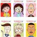 全巻セット【中古】DVD▼ちびまる子ちゃん 全集 1991(6枚セット)