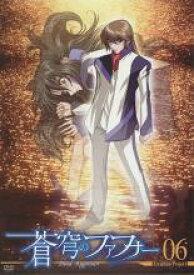 【中古】DVD▼蒼穹のファフナー Arcadian project 06▽レンタル落ち