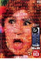 【中古】DVD▼水10! ワンナイR&R 10▽レンタル落ち