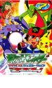 【中古】DVD▼ポケットモンスター アドバンスジェネレーション 2004 7▽レンタル落ち