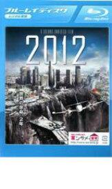【中古】Blu-ray▼2012 2009年版 ブルーレイディスク▽レンタル落ち