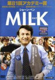 【中古】DVD▼ミルク MILK▽レンタル落ち アカデミー賞