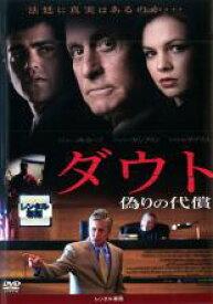 【中古】DVD▼ダウト 偽りの代償【字幕】▽レンタル落ち