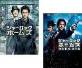 2パック【中古】DVD▼シャーロック ホームズ(2巻セット、ディスクは3枚)+ シャドウゲーム▽レンタル落ち 全2巻