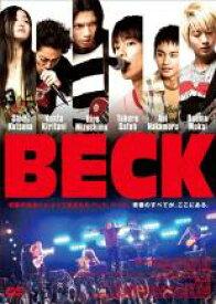 【中古】DVD▼BECK ベック▽レンタル落ち