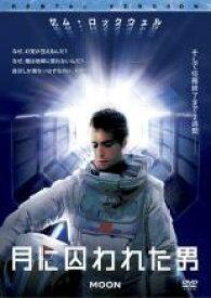 【中古】DVD▼月に囚われた男▽レンタル落ち