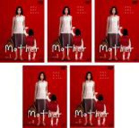 全巻セット【送料無料】【中古】DVD▼Mother(5枚セット)第1話〜第11話 最終▽レンタル落ち