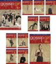 【バーゲンセール】全巻セット【中古】DVD▼ゴシップガール フォース シーズン4(11枚セット)▽レンタル落ち