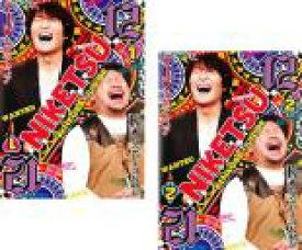 2パック【中古】DVD▼にけつッ!!12(2枚セット)1、2▽レンタル落ち 全2巻