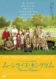 【中古】DVD▼ムーンライズ・キングダム▽レンタル落ち