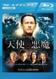 【バーゲンセール】【中古】Blu-ray▼天使と悪魔 ブルーレイディスク▽レンタル落ち