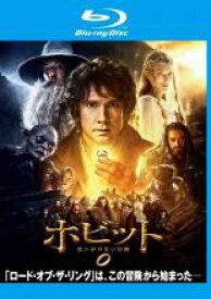 【中古】Blu-ray▼ホビット 思いがけない冒険 ブルーレイディスク▽レンタル落ち