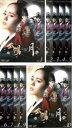全巻セット【送料無料】【中古】DVD▼太陽を抱く月(10枚セット)第1話〜最終話▽レンタル落ち 韓国