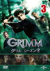 【中古】DVD▼GRIMM グリム シーズン2 VOL.3(第5話〜第6話)▽レンタル落ち ホラー