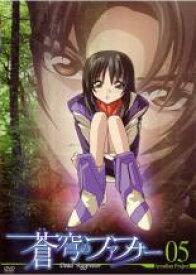 【中古】DVD▼蒼穹のファフナー Arcadian project 05y(第13話〜第15話)▽レンタル落ち
