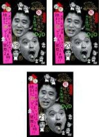 【中古】DVD▼ダウンタウンのガキの使いやあらへんで!! 浜田・山崎・遠藤 絶対に笑ってはいけない警察24時!!(3枚セット)前編、後編、トーク編▽レンタル落ち 全3巻