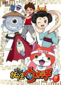 【中古】DVD▼妖怪ウォッチ 7(第26話〜第29話)▽レンタル落ち