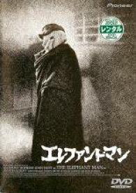 【中古】DVD▼エレファント・マン【字幕】▽レンタル落ち