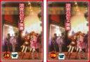 【バーゲンセール】全巻セット2パック【中古】DVD▼涼宮ハルヒの激奏(2枚セット)上巻、下巻▽レンタル落ち