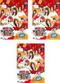 全巻セット【中古】DVD▼SKE48のマジカル・ラジオ 2(3枚セット)Vol.1、2、3▽レンタル落ち